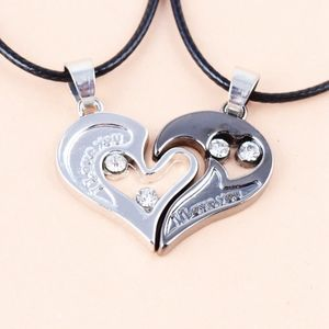 Jewelry - Silver Double Heart 'I Love You' Necklace 2pc Set